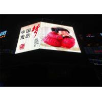 Buy cheap Outside SMD Video Full Color LED Display 192*192mm Matrix High Definition from wholesalers