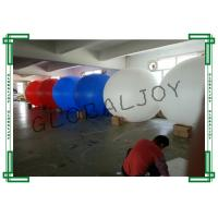 Buy cheap Giant Inflatable Helium Balloons , Air Balloons for Advertising from wholesalers