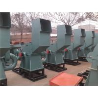 Wholesale Double - Shaft Scrap Metal Crusher / Shredder For Recycling Industry 30 KW ~ 50 KW from china suppliers