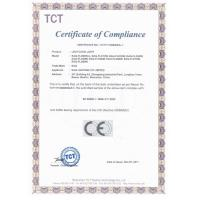 Shenzhen Wiscoon Tech Co., Ltd Certifications