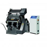 Buy cheap TYMK-750  Dual use high effective and high precision foil stamping and die cutting machine from wholesalers