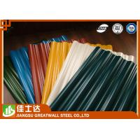 Wholesale Zinc Coated Sheeting PPGL RAL Standard Color Steel Roof Tile Hot Dip Galvanized from china suppliers