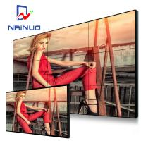 Wholesale 55'' High Brightness LCD Display / Monitor For Advertising NZ55018-S1 from china suppliers