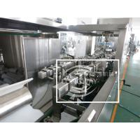 Wholesale 100% Factory for sale Tidy Bottle Machine from china suppliers