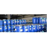 Wholesale Wetting agent for mercerizing 719A-100% from china suppliers