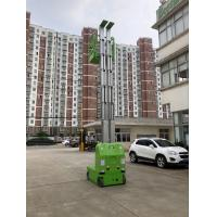 China Self Propelled Aerial Work Platform 9m Vertical Lift Double Mast With Hydraulic Turning Wheel on sale
