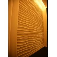 Buy cheap TV background wall panel 2440mmx1220mmx15mm 3D MDF natural wall panels from wholesalers