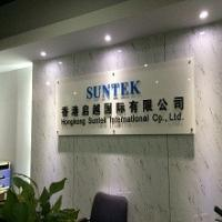 HongKong Suntek International Co., Ltd.,