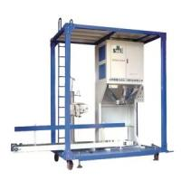 Buy cheap Twins Scales Packing Machine from wholesalers