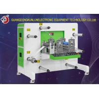 China Professional Paper Roll Die Cutting Machine , Rotary Die Cutting Equipment on sale