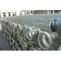 Wholesale Carbon / Stainless Steel Dust Collector Filter Bag Cage With Preservative Treatment Used in Metallurgy from china suppliers