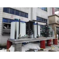 Quality Water Cooling  Lier 40T Containerized Flake Ice Machine With PLC Control for sale