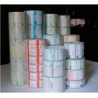 Wholesale Digital Sequential Promotion Labels / Customized Printed Paper Sticker In Roll from china suppliers
