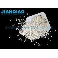 Wholesale V0 Grade Modified Polyamide Of Flame Retardant And Add 25% Of GF To PA66 To Make Motor Shell from china suppliers