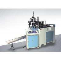 Wholesale Boat Tray Shape Paper Lunch Box Making Machine With PLC Program Control from china suppliers