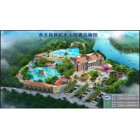 Guangzhou Blue Surf Water amusement park equipment Co.,Ltd.