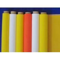 """Wholesale Polyester Monofilament Screen Printing Mesh white yellow 50"""" width from china suppliers"""