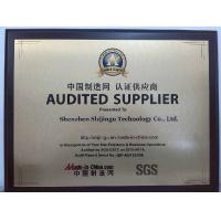 Shenzhen Shijingu Technology Co., Ltd. Certifications
