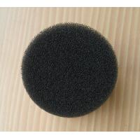 Wholesale High Efficient Filtration Reticulated Activated Carbon Foam for Industial Apparatus from china suppliers