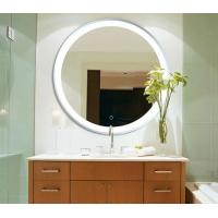 Wholesale Oval Wall Mirrors For Bathroom from china suppliers