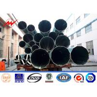 Wholesale 60FT Gr65 Material 6mm Electric Power Pole with climbing Rungs from china suppliers