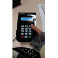 Buy cheap mifare reader with display and pin pad from wholesalers