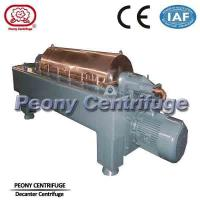 Wholesale Sludge Dewatering Wastewater Treatment Plant Equipment , Alfa Laval Decanter Centrifuge from china suppliers