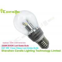 Wholesale 360 Degree Ac110v High Lumen Led Bulb , High Brightness 5w Led Globe Light Bulbs E27 from china suppliers
