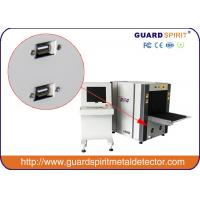 Wholesale X Ray Security Inspection System / Cargo X Ray Machine With Dangerous Alarm from china suppliers