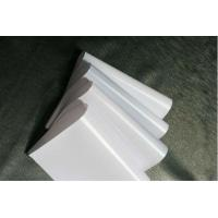 Wholesale Matte Coated 100 Polypropylene Fabric , Garden Shade Cloth Fabric For Inkjet Printing from china suppliers