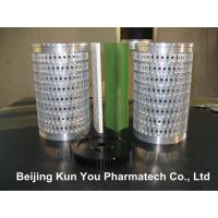 Quality 7 inch Softgel Making Machine With Micro Lubrication 50000 - 70000 Capsules / H for sale