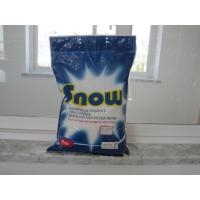 house hold cleaning powder