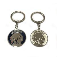 Buy cheap Promotional Trolley Coin Keyring Circle Shape , Custom Keychain With Different Colors from wholesalers