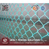 Wholesale Vinyl coated Chain Link Mesh Fence from china suppliers