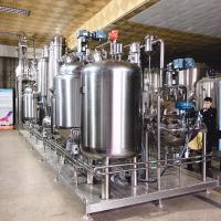 Wholesale Multifunctional Herb Extraction Equipment Extraction Tank For Hemp Oil from china suppliers