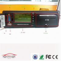 Wholesale [ MOT Requirement Accorded Of China ] Sheep Animal Tracking With Built In Printer PC Server from china suppliers