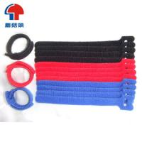 Wholesale Back to back hook and loop velcro strip from china suppliers