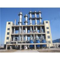 Wholesale Ethyl Acetate Plant from china suppliers