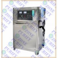 Wholesale New design Oxygen source 10L/min ozone output air purifier ionizer from china suppliers