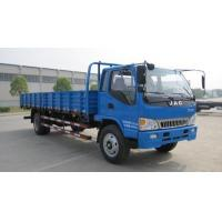 Wholesale JAC 4*2 6ton -8ton CARGO TRUCK from china suppliers