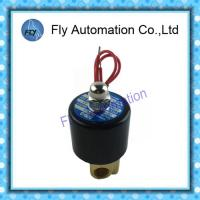 """Wholesale Original Water Pressure Valves Normal Close Brass 1/4"""" 1/2"""" UD-8 UD-15 from china suppliers"""