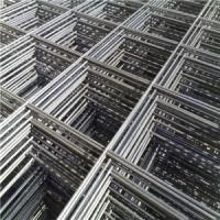 Wholesale steel bar mesh from china suppliers