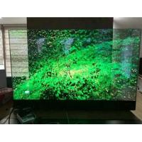 Buy cheap Magic Window Display /Transparent Glass LED Screen Display Indoor Screen from wholesalers