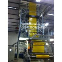 Wholesale High Speed 3 layers Co-extrusion   PE Film Extrusion With IBC System from china suppliers