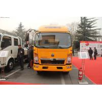 Wholesale 4X2 8 Ton Light Duty Commercial Truck / EURO II Unloading Truck , Best Helper , Commercial from china suppliers