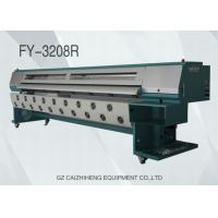 Wholesale Outdoor Large Digital Flex Banner Printing Machine SK4 Ink Challenge FY 3208R from china suppliers