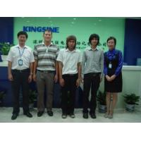 Kingsine Electric Automation Co., Ltd.