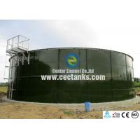 Wholesale Enamelled Glass Bolted Steel Tanks / 30000 gallon water storage tank from china suppliers
