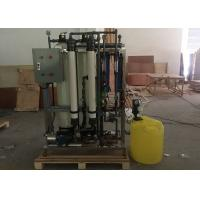China 380V 1000LPH Ultrafiltration Membrane System FRP / SS304 Ro Plant For Commercial Use on sale