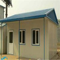 Wholesale Small Temporary Living Prefabricated House for Home from china suppliers
